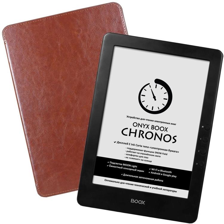 Ридер Onyx Boox Chronos подойдёт для дома и школы»