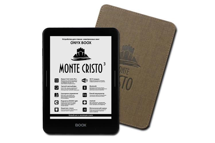 Ридер Onyx Boox Monte Cristo 3 с сенсорным экраном и подсветкой стоит 11 тыс. рублей»