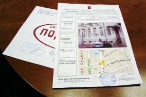 Какой же порядок получение паспорта на информационную вывеску?